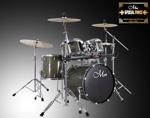 Special Force Drum Sets - SF5