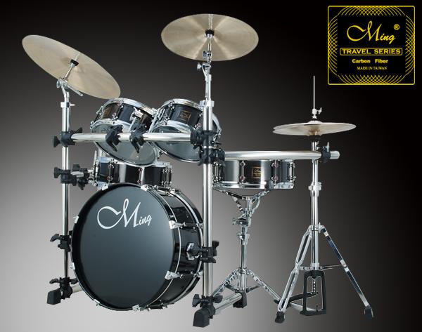 drum set online